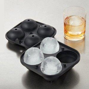 Форма для льда в форме шара 1 шт