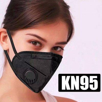 Бытовая химия по Низким ценам. Всё для Чистки и Уборки — Респираторы KN95 и KN99 (FFP3) от 9,99 руб