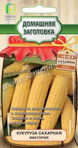 Кукуруза сахарная Виктория (А) ДЗ ЦП