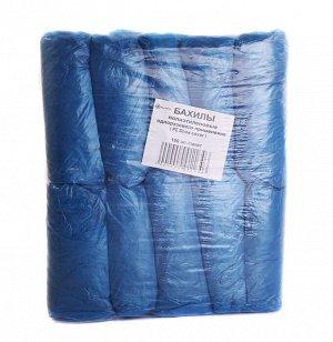 Бахилы одноразовые полиэтиленовые голубые White Line 100 шт/уп