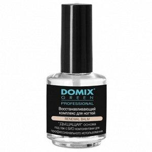 Восстанавливающий комплекс для ногтей Domix 17 мл