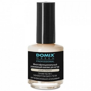 Многофункциональный ухаживающий комплекс для ногтей Domix  17 мл