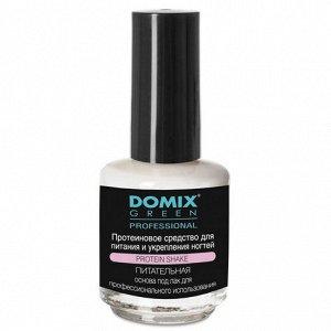 Протеиновое средство для питания и укрепления ногтей Domix  17 мл