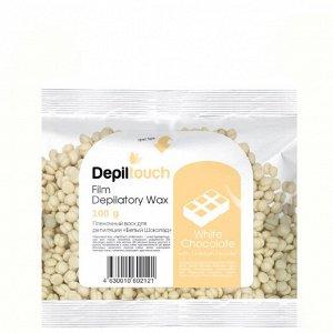 Гранулированный пленочный воск Белый шоколад Depiltouch 100г