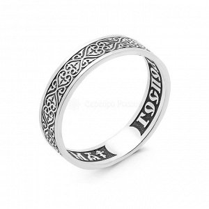 Кольцо из серебра с чернением - Спаси и сохрани К-075
