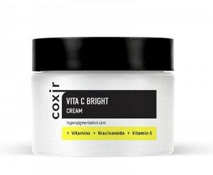 Витаминный крем для сияния кожи Vita C Bright Cream