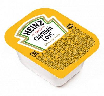 Гурманнн — устройте ресторан на Вашей кухне — Порционные соусы - сбор упаковками по 125 шт. — Соусы и кетчупы