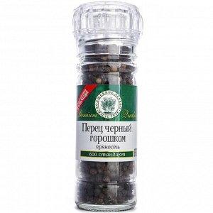 МЕЛЬНИЦА Перец черный горошек 60г*30   (2233)
