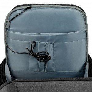 Рюкзак Phantom Lite, серый