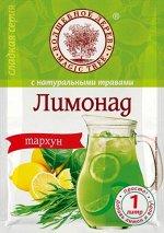 """Лимонад """"Тархун"""" 75г*30"""