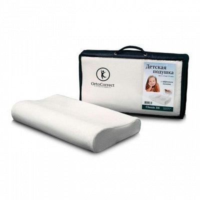 Товары для здоровья и красоты🌿   — Ортопедические подушки — Красота и здоровье