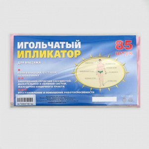 Аппликатор игольчатый «Коврик», 85 колючек, розовый, 25х40 см