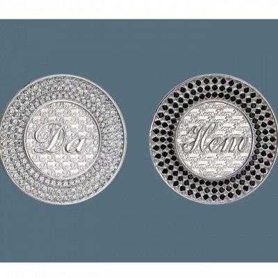 СЕРЕБРО РОССИИ -Большой ассортимент украшений из серебра! 💍 — Сувениры