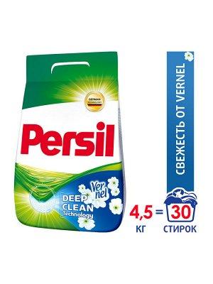 (коробка 4 шт) ПЕРСИЛ СОВ 4,5 кг (30ст)