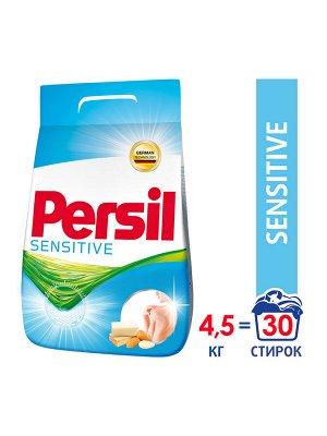 (коробка 4 шт) стиральный порошок ПЕРСИЛ СЕНСИТИВ 4,5 кг (30ст)