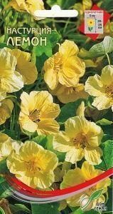 Семена Настурция Лемон 49813 ДС ц/п