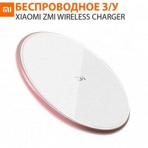 Зарядное устройство Xiaomi ZMI Wireless Charger WTX10