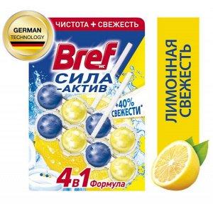 БРЕФ СИЛА-АКТИВ ЛИМ СВЕЖЕСТЬ 2х50 г