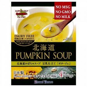 Суп тыквенный Хоккайдо на соевом молоке, 82г (4 порции) ТМ Hokkai Yamato