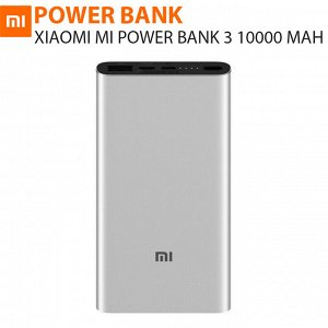 Внешний аккумулятор Xiaomi Mi Power Bank 3 / 10000 mAh