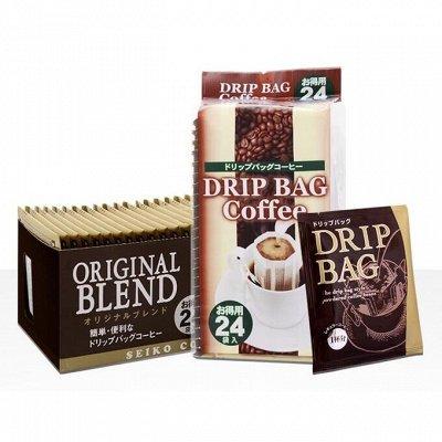 Кофе,соусы,сладости -любимые продукты из Японии — Кофе Spesial Blend (Regylar) -дрип пакеты 24шт — Кофе и кофейные напитки