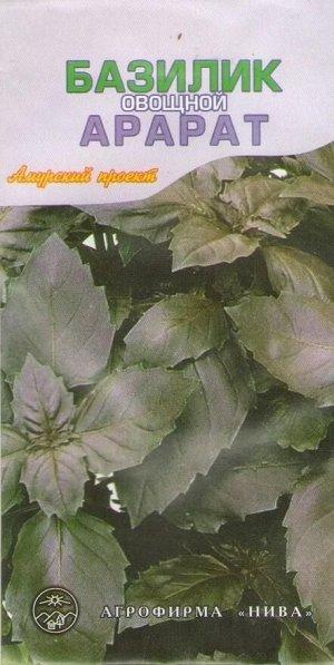 Базилик Овощной Арарат АП