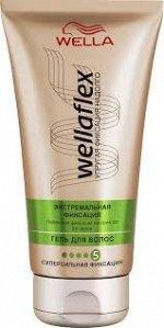 WELLAFLEX Гель для волос экстремальной фиксации 150 мл
