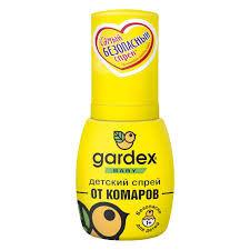 GARDEX Baby Детский спрей от комаров 50 мл (24) / сезон 2018 (со стикером)