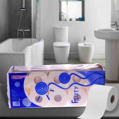 """Экспресс-доставка✔Туалетная бумага✔✔✔Всё в наличии✔✔ — Туалетная бумага """"Fluty"""".. — Ватно-бумажные изделия"""