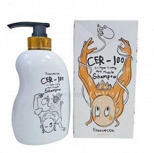 [Elizavecca] Шампунь для волос CER-100 Collagen Coating Hair Muscle Shampoo, 500 мл