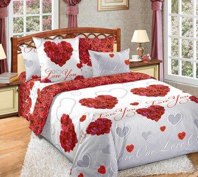 Ивановский текстиль, любимый! КПБ, полотенца, пижамки — Комплекты постельного белья - 1,5-спальные — Полутороспальные комплекты