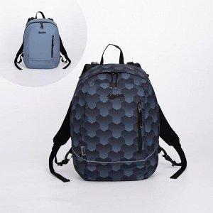 Рюкзак молодёжный, двусторонний, отдел на молнии, цвет синий/чёрный