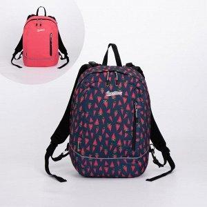 Рюкзак молодёжный, двусторонний, отдел на молнии, цвет синий