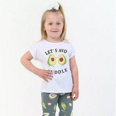 Барболета, одежда для дома, очень много ярких новинок!  — Детский трикотаж — Одежда