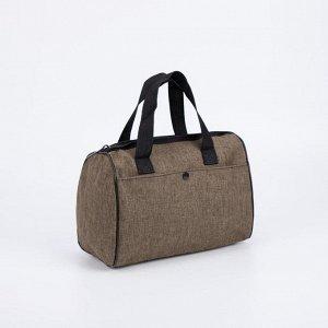 Косметичка-сумочка Однотонная, 26*15*13, отд на молнии, 2 н/кармана, ручки, хаки