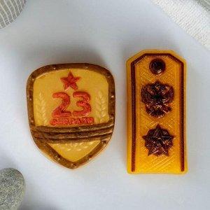 """Набор мыла фигурного""""23 февраля: Щит + пагон"""""""
