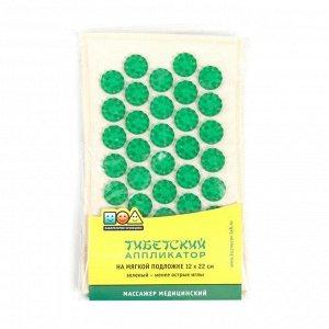 Массажёр-аппликатор «Тибетский», на мягкой подложке, для чувствительной кожи, цвет зелёный