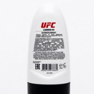 Антиперспирант UFC x EXXE Carbon hit, защита 48ч, ролик, 50 мл