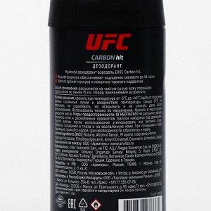 Дезодорант защита 48ч, UFC x EXXE Carbon hit, спрей, 150 мл