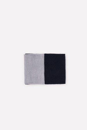 Шарф Цвет: темно-синий, св.серый меланж; Вид изделия: Вязаные изделия; Полотно: Пряжа АКРИЛ 100%; Рисунок: темно-синий, св.серый меланж; Сезон: Весна-Лето Стильный двухцветный шарф из акрила. Защитит