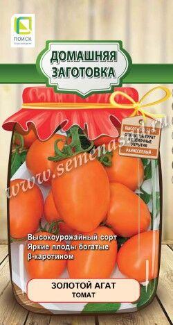 Томат Золотой Агат (А) ДЗ ЦП
