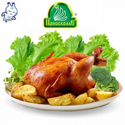 """Вкусно, сытно, ароматно — Замороженная курица """"Приосколье"""" — Замороженные продукты"""