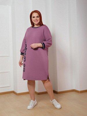 Платье 0125-1 розовый