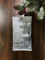 Комплект 3 шт. японская маска PITTA MASK (made in Japan)