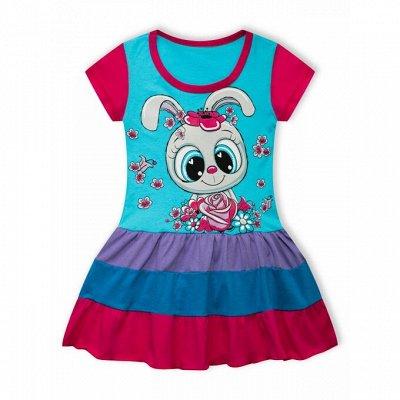 Детская одежда*Лето-время горячих скидок! Скидки до 60%%% — Для девочек