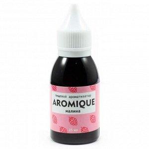 Пищевой ароматизатор Aromique Малина 25 мл