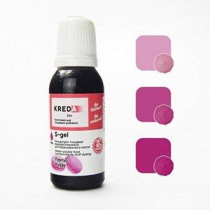 Краситель пищевой S-gel водорастворимый, пурпур, 20 мл