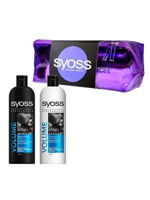 Подарочный набор SYOSS VOLUME