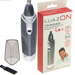 Триммер LuazON LTRI-01, для носа и ушей