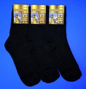 Термо носки мужские из шерсти мериноса и ламы ТМ-40 черные